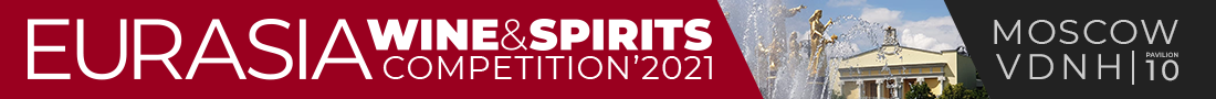 Wine&Spirit 2021